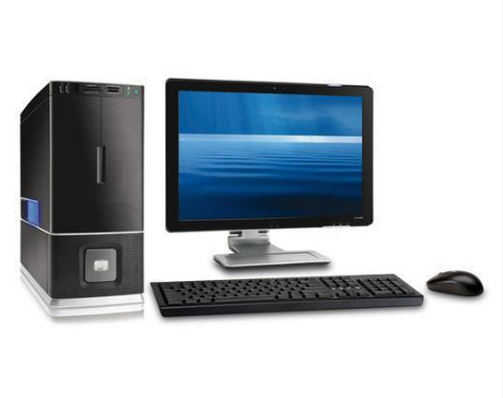 Features of the Fourth Generation Computer